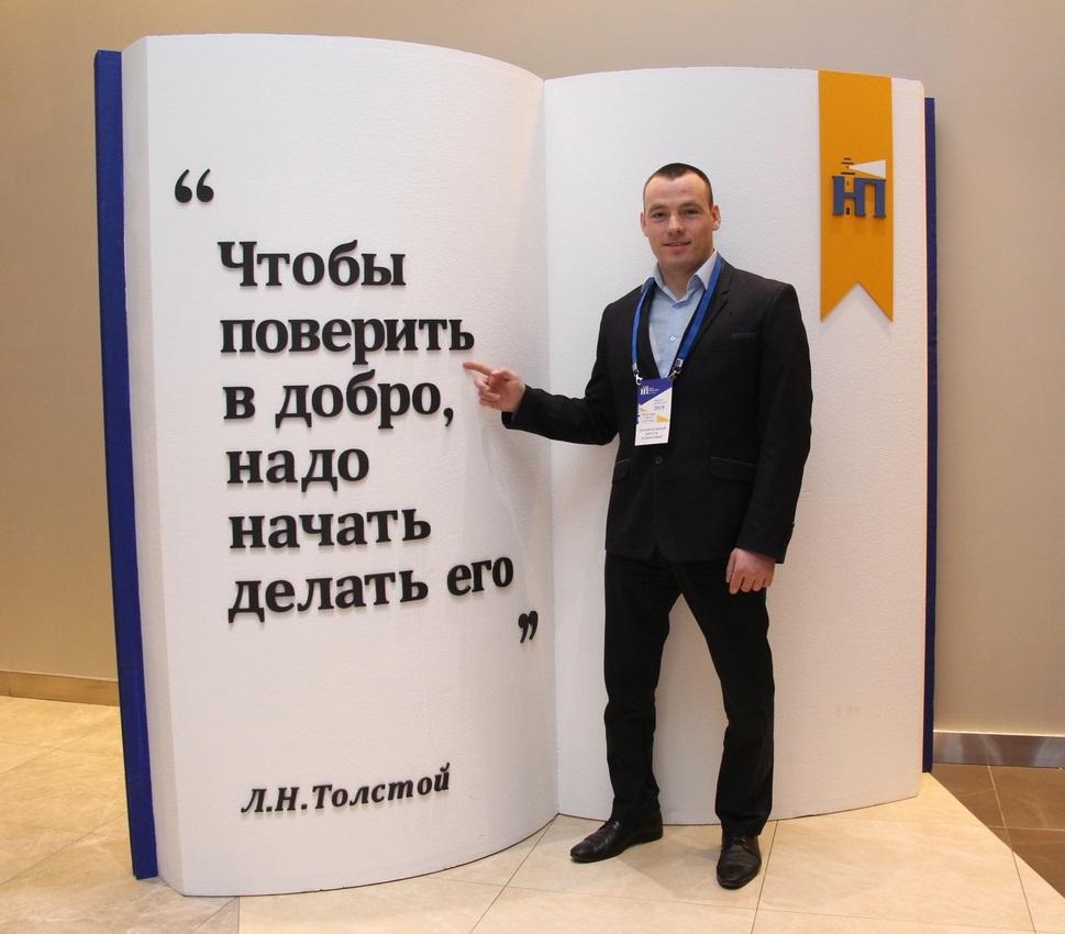 Андрей Гаин